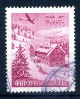1951 JUGOSLAVIA N.A42 USATO - Poste Aérienne