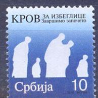 SRB 2010-ZZ32 KROV ROOF, SERBIA, 1 X 1v, MNH - Serbie