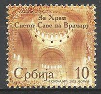 SRB 2012-ZZ51 ST SAVA CHURCH, SERBIA, 1 X 1v, MNH - Serbie