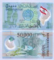 2015 Lebanon 50,000 Livres Army Day UNC      (Shipping Is $ 5.55) - Lebanon