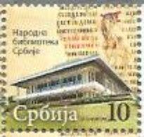 SRB 2012-ZZ54 NATIONALBIBLIOTEK, SERBIA, 1 X 1v, MNH - Serbie