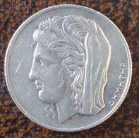 (J) GREECE: Silver 10 Drachmai 1930 XF (1569) LIQUIDATION SALE!!!!! - Grecia