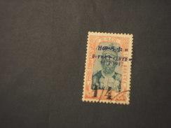 ETHIOPIA - 1917 REGNATE  1/4 Su...... - TIMBRATO/USED - Etiopia