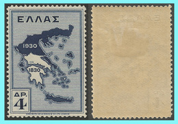"""GREECE- GRECE - HELLAS 1930: 4drx """"Heroes"""" From Set MLH* - Nuovi"""
