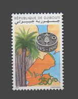 DJIBOUTI FAO 1945 - 1995 50 YEARS ANNIVERSARY WFO Palm Tree Palmier 1995 Yvert YT 719F MICHEL Mi 617 MNH ** RARE - ACF - Aktion Gegen Den Hunger