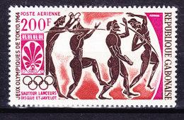 Gabon 1964 Mi. 206     200 Fr Olympic Games Olympische Sommerspiele, Tokio Japan Ancient Athletic MH* - Gabun (1960-...)
