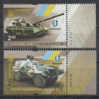 UKRAINE, 2016, MNH,MILITARY VEHICLES, TANKS, ARMORED CARS, 2v - Transport