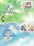 SRB 2015-629-32 CHILDREN'S STAMPS, SERBIA, 2FDC - Serbie