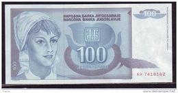 1992 - Yugoslavia - 100 DINARA Extra - Jugoslawien