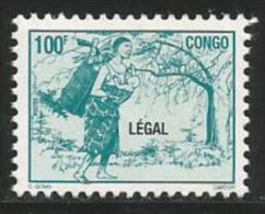 Congo 1998 LEGAL Woman With Child Mint 100f - Congo - Brazzaville