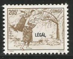 Congo 1998 LEGAL Woman With Child Mint 205f - Congo - Brazzaville