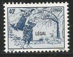 Congo 1998 LEGAL Woman With Child Mint 40f - Congo - Brazzaville