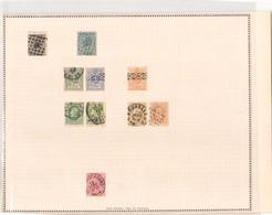 Belgique 1865 / 6 N° 18 , 1869 / 78 N° 26, 27, 28, 30, 32, 33 , 1883 N° 38 Oblitérés - 1865-1866 Linksprofil