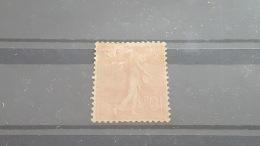 LOT 386484 TIMBRE DE FRANCE NEUF* N°129E VALEUR 35 EUROS RECTO VERSO - France