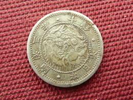 JAPON Monnaie De 10 Sen Année à Définir - Coins & Banknotes