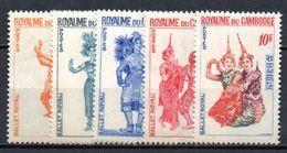 Cambodge  N° 193 à 197 Neuf XX MNH Cote : 5,00€ - Cambodia