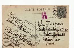 AG0153 POSTCARD GREECE SALONIQUE - NATANTE NAPOLI PALERMO POSTMARK - Storia Postale