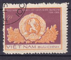 Vietnam 1982 Mi. 1225       2 D Gründung Der Ersten Bulgareiches Vor 1300 Jahren Bulgarisches Staatswappen - Vietnam