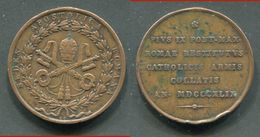 MEDAILLE DU VATICAN - PIE IX 1849 - Tokens & Medals