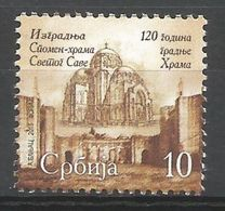 SRB 2015-ZZ73 ST SAVA CHURCH, SERBIA, 1 X 1v, MNH - Serbien