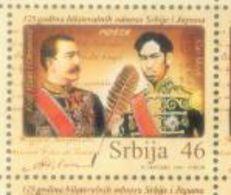 SRB 2007-232 DIPLOMT RELATIONSHIP SRB-JAPAN, SERBIA, 1 X 1v, MNH - Serbien