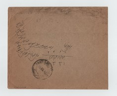 PERSIA REGISTERED COVER 1912 HAMADAN TEHERAN - Iran