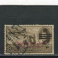 EGYPTE - Y&T Poste Aérienne N° 69° - Poste Aérienne