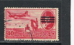 EGYPTE - Y&T Poste Aérienne N° 65° - Poste Aérienne