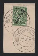 RUSSIA LEVANT SHANGHAI CHINA 1912 - 1857-1916 Keizerrijk