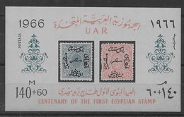 Hoja Bloque De Egipto Nº Yvert HB-18 (**). - Blocks & Sheetlets