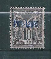 Colonie Francaise  Timbre De Port Lagos De 1893  N°2  Neuf *  Cote  70 € - Port-Lagos (1893-1931)