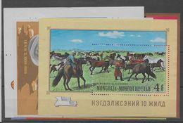 7 Hojas Bloque Nº Yvert HB-18/21 Y HB-28/29  (**).y Nº Yvert 42 (*) Falta De Papel - Mongolia