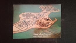 (Free Shipping*)  USED/ UNUSED POSTCARD See Back - Bahrain