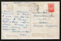 Russia USSR  Postcard 1955 Steamship Odessa - Batumi, Rare Postmark ! - Cartas