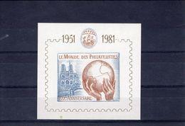 BLOC LE MONDE DES PHILATELISTES 1981 - Blocs Souvenir
