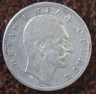 (J) SERBIA: Silver Dinar 1912 VF+ (2548) - Serbia