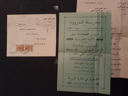 Maroc - Morocco - Marruecos - 1956 - Lettre De Rabat à Tanger TAXE 30 Fr Avec Texte - Marruecos (1956-...)