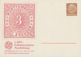 DR Privat-GS PP122 C104 Postfrisch - Briefe U. Dokumente
