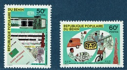 Benin, Beninese Post, 1980, MNH VF  A Pair - Benin – Dahomey (1960-...)