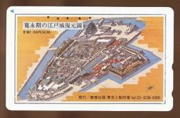 JAPAN Telefonkarte  - Siehe Scan - Japan