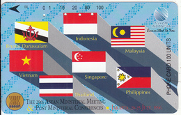 INDONESIA - The 29th Asean Ministerial Meeting & Post Ministerial Conferences 2, Used - Indonesia