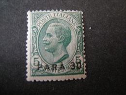 COSTANTINOPOLI - 1921-22, Tiratura Di Torino, Pa. 30 Su Cent. 5 Verde, MNH**. OCCASIONE - 11. Uffici Postali All'estero