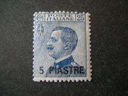 COSTANTINOPOLI - 1921-22, Sass. N. 31, Tiratura Locale, Pi. 5 Su Cent. 25 Azzurro, MLH*. FIRMATO CAFFAZ. Occasione - 11. Uffici Postali All'estero