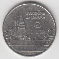 @Y@  Thailand   Bath    ( 5073 ) - Thailand