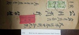 L) 1938 CHINA, SUN YAT-SEN, PRESIDENT, POLITICAL, GREEN, 8,  JAPANESE OCCUPATION IN CHINA, XF - China
