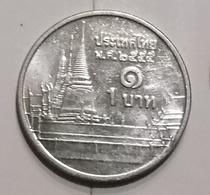 @Y@  Thailand   Bath    ( 5076 ) - Thailand