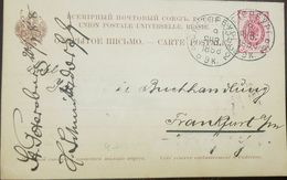 L) 1888 RUSSIA, IMPERIAL EAGLE AND POTS HORNS, SCOTT A5 3K CARMINE, CIRCULATED COVER FROM RUSSIA TO FRANKFURT GERMANY - Briefe U. Dokumente