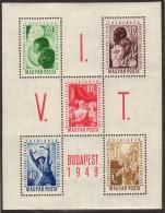 HUN SC #855b MNH SS 1949 World Festival Of Youth And Students CV $35.00 - Hungary