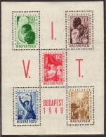 HUN SC #855b MNH SS 1949 World Festival Of Youth And Students $35.00 - Unused Stamps