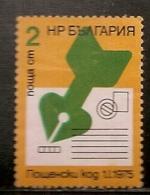 BULGARIE  N° 2122    OBLITERE - Gebraucht